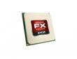 Процессор AMD X8 FX-8320 AM3+ (FD8320FRW8KHK) (3.5/2200/16Mb) OEM