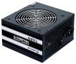 Chieftec PSU GPS-600A8 600W Smart ser ATX2.3 230V Brown Box 12cm 80%+ Fan Active PFC 20+4, 8(4+4)p,8(6+2)p, 4xSATA, 2xMolex+Floppy (Chieftec)