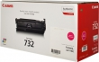 Тонер картридж Canon 732M 6261B002 для LBP7100/7110 (1 500 стр)