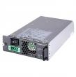 Источник питания HP 5800 300W DC Power Supply (HP) JC090A