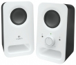 Logitech (Logitech Z150 Speakers Snow White) 980-000815