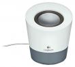 Logitech (Logitech Z50 Speaker Dolphin Grey) 980-000804