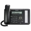 Телефон IP Panasonic KX-NT543RU-B черный