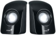 Genius (Колонки Genius SP-U115, 1.5W RMS, USB, black) SP-U115 Blk