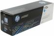 Hewlett Packard (HP 312A Cyan LaserJet Toner Cartridge) CF381A