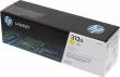 Hewlett Packard (HP 312A Yellow LaserJet Toner Cartridge) CF382A