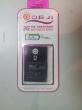 Аккумулятор для телефона/ DEJI/ BL-6Q/ 960MAH/ for Nokia (6700/6700C)/ RTL