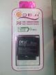 Аккумулятор для телефона/ DEJI/ T8585 (BB81100)/ 1300MAH/ for HTC (T8585/HTCTOUCH/HD2/HTC/LEO/HD3/T8588)/ RTL