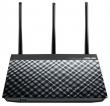Беспроводной маршрутизатор Asus RT-N18U 802.11n 600Mbps USB3.0 Printer/FTP Server GigaLan
