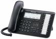 Системный телефон Panasonic KX-DT546RU-B черный