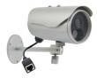 ACTi Камера наруж., день/ночь, ИК подсветка, H.264 High Profile,MJPEG, 3 Мп, CMOS, только PoE, f4.2мм/F1.8, 15 к/с при 2048 x 1536, 30 к/с при 1920 x 1080 (D32)