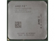 Процессор AMD X8 FX-8370E Socket-AM3+ (FD837EWMW8KHK) (3.3/2600/8Mb) 95W OEM