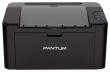Принтер Pantum P2500W, лазерный/светодиодный, черно-белый, A4, Wi-Fi