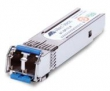 AT-SP10LR (Модуль 10km 1310nm 10G Base-LR SFP+ - Hot Swappable)