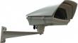 TFortis TH-03 (Термокожух  для IP-видеокамеры (доработанный HOT39D1A Videotec), от – 55С кронштейн  Videotec WBJA)