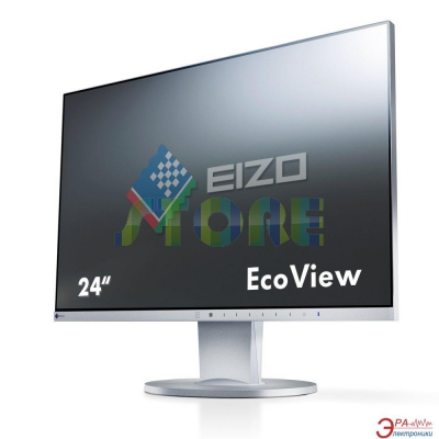 ev2450-gy