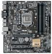 Материнская плата Asus B150M-C, B150, Socket 1151, DDR4, microATX