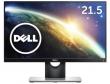 """Монитор Dell S2216H 216H-1989, 21.5"""" (1920x1080), IPS, VGA (D-Sub), HDMI"""