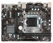 Материнская плата MSI H110MPRO-VD, H110, Socket 1151, DDR4, microATX