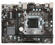 Материнская плата MSI H110MPRO-VH, H110, Socket 1151, DDR4, microATX
