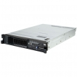 Сервер Lenovo TopSeller x3650M5 E5-2637v3 (3.5GHz) 4C, 16GB (1x16GB) 2133MHz LP RDIMM, no HDD (up to 8x2.5), M5210 (RAID 0,1,10), DVDRW, BMC5719 QP 1GbE, IMM2.1, LCD, PS (1)x 750W (up to RPS), Sliding Rack Rails, (5462K3G)