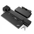 ThinkPad Workstation Dock for P50, P70 (40A50230EU) Lenovo