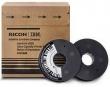 Infoprint (Тонер IBM IP6500 Ultra capacity ribbon 41U1680 (6шт в коробке))