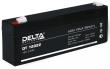 Аккумуляторная батарея Delta (DT 12022)