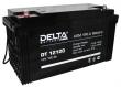 Аккумуляторная батарея Delta (DT 12120)