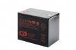 Аккумулятор CSB (GPL 12750)