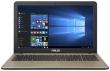 ASUS XMAS VivoBook Max X541SA-XX327T Intel Pentium N3710 /2 ГБ/ HDD 500GB /Intel HD Graphics 405/ Windows 10 Home 64. Brown (90NB0CH1-M04750)