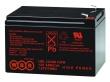 Аккумулятор WBR (HRL 1234W)