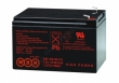 Аккумулятор WBR (HR 1251W)