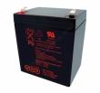 Аккумулятор WBR (HR 1221W)
