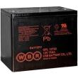Аккумулятор WBR (GPL 12750)