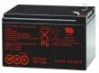Аккумулятор WBR (GP 12120)