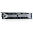Dell PowerEdge R430 1U no HDD caps/ no CPUv4(2)/ no HS/ no memory(8+4)/ no controller/ no HDD UpTo(8)SFF/ DVDRW/ iDRAC8 Ent/ 4xGE/ no RPS(2up)/ Bezel/ Sliding Rails/ no ARM/ noFAN for 2nd CPU/ (R430-ADLO-41T)