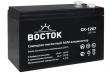 Аккумуляторная батарея 'Восток' СК-1207
