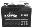 Аккумуляторная батарея 'Восток' СК-1240