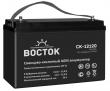 Аккумуляторная батарея 'Восток' СК-12120