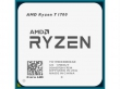 Процессор AMD Ryzen 7 1700 AM4 (YD1700BBM88AE) (3.0GHz/100MHz) OEM