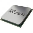 Процессор AMD Ryzen 5 1500X AM4 (YD150XBBM4GAE) (3.5GHz) OEM