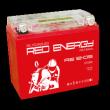 Аккумуляторная батарея RED ENERGY RE 1205