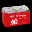 Аккумуляторная батарея RED ENERGY RE 1207