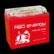 Аккумуляторная батарея RED ENERGY RE 1209