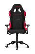 Игровое кресло AKRacing K7012, AK-K7012-BR. Цвет:Black/Red