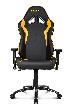 Игровое кресло AKRacing OCTANE, AK-OCTANE-YW. Цвет:Black/Yellow AK-OCTANE-YW / OCTANE K702B YELLOW