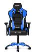 Игровое кресло AKRacing PRO-X, CPX11-BLUE. Цвет:Black/Blue