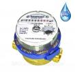 Счетчик холодной воды Тепловодомер ВСХ-15-02 (80ММ) IP68, DN 15, IP68