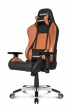 Игровое кресло AKRacing PREMIUM, AK-7001-BB. Цвет:Black/Brown